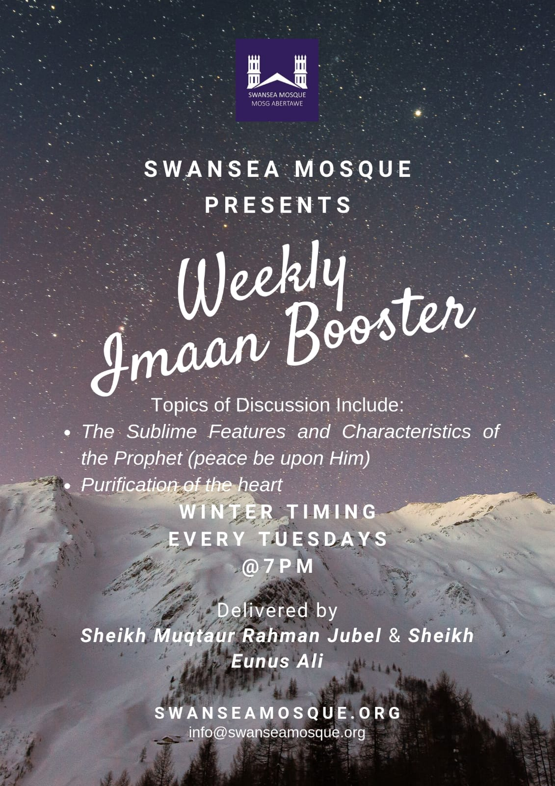 Weekly Imaan Booster